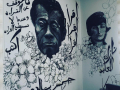 James Baldwin and Syrian feminist Nazik al-Abid