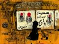 Censored Posters, Raqqa, Syria 2014